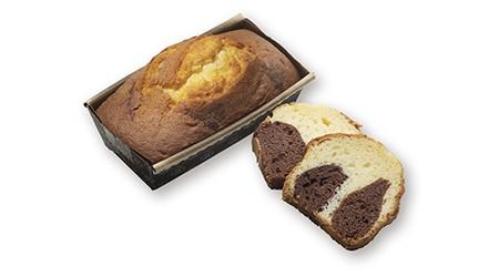 DUO CAKE MET BOTER 300 GR 14ST DAUPHINE (2008027)